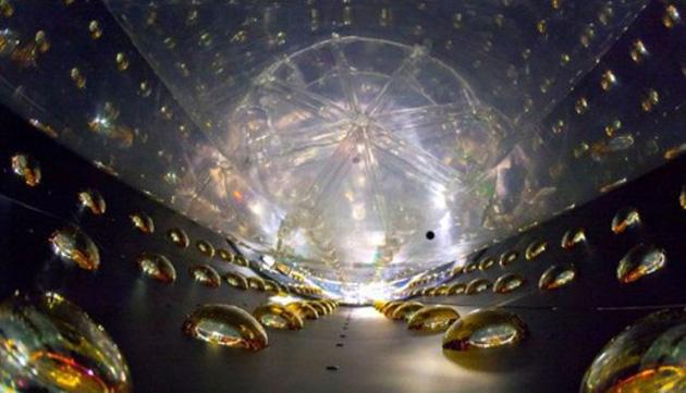 Leggi la notizia di extrabyte su http://www.extrabyte.info/2017/08/11/cosmologia-il-disaccoppiamento-dei-neutrini/